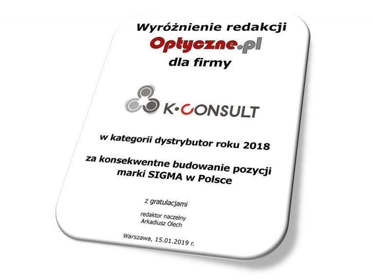 SIGMA Nagroda Optyczne